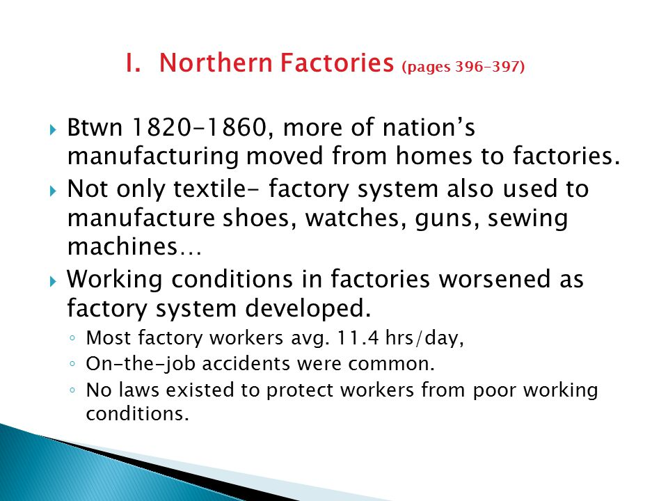 I. Northern Factories (pages 396–397)