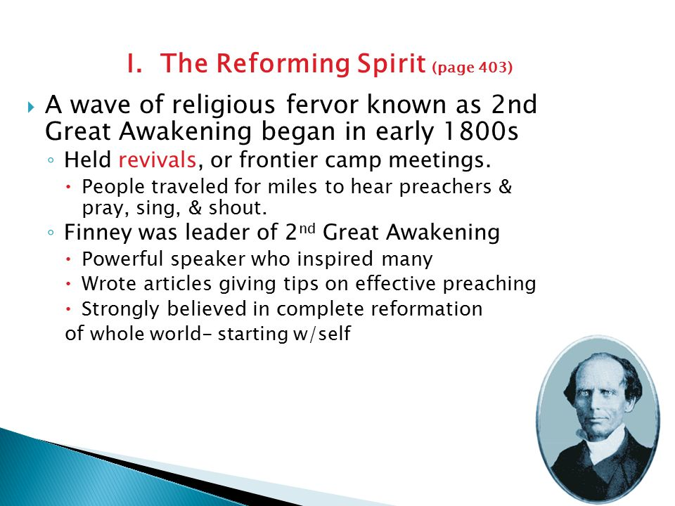 I. The Reforming Spirit (page 403)
