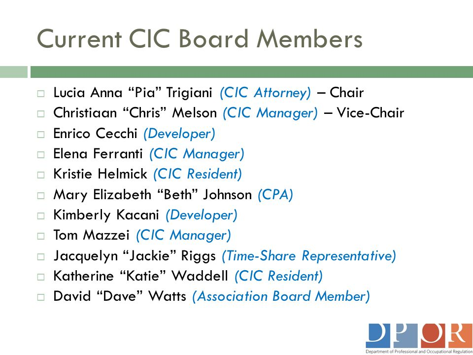 Current CIC Board Members