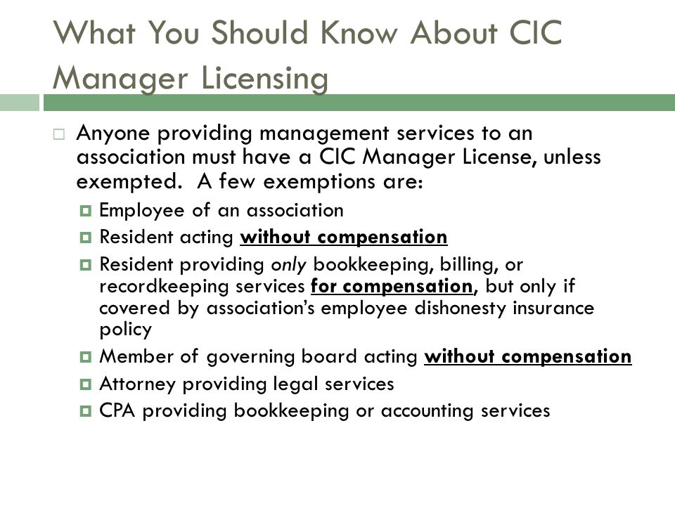 What You Should Know About CIC Manager Licensing