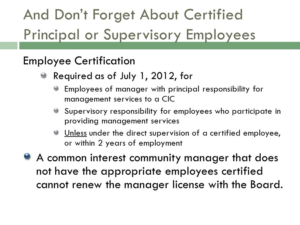 And Don't Forget About Certified Principal or Supervisory Employees