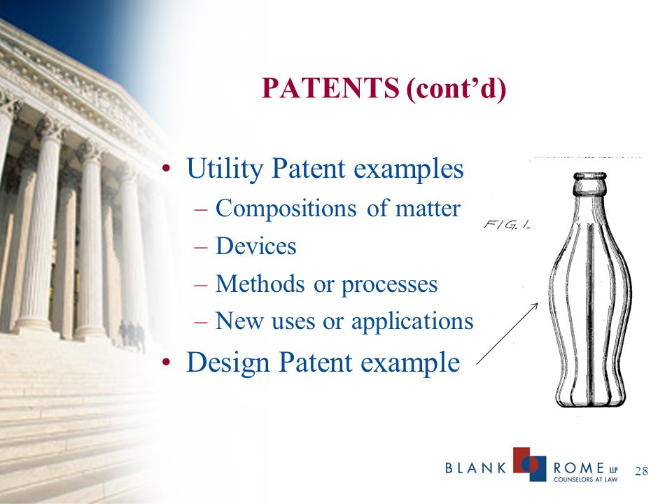 Utility Patent examples