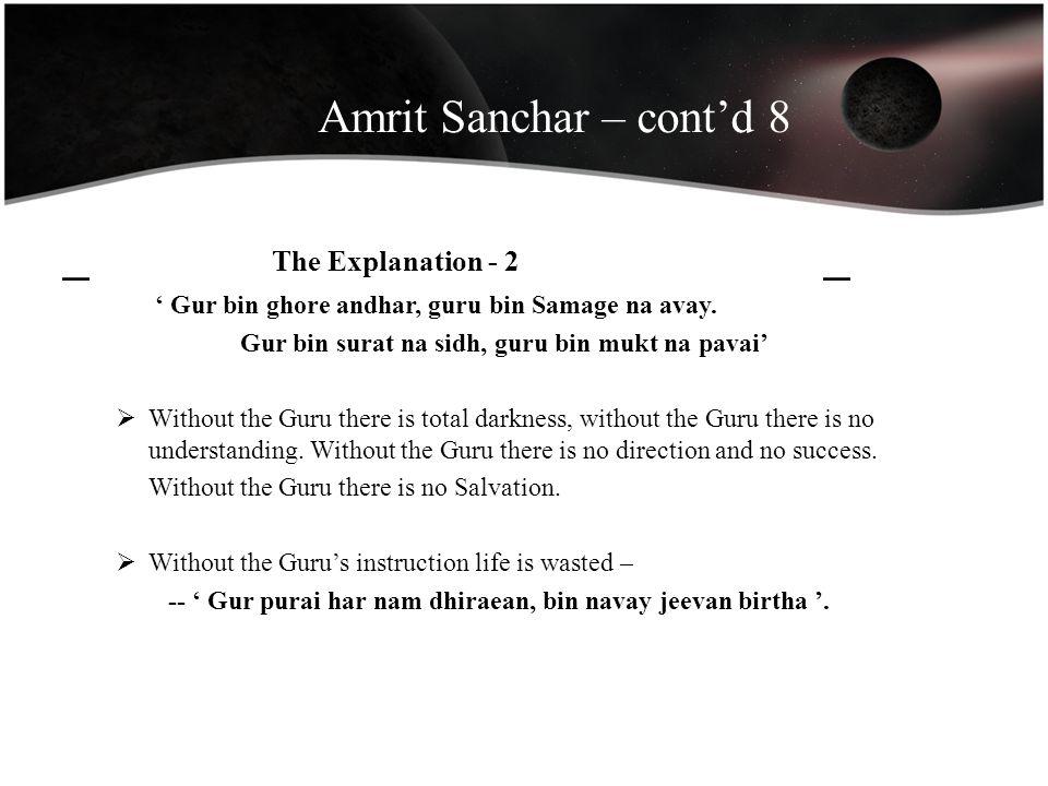 Amrit Sanchar – cont'd 8 _ The Explanation - 2 _