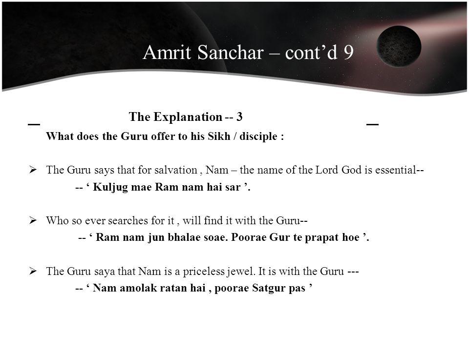 Amrit Sanchar – cont'd 9 _ The Explanation -- 3 _