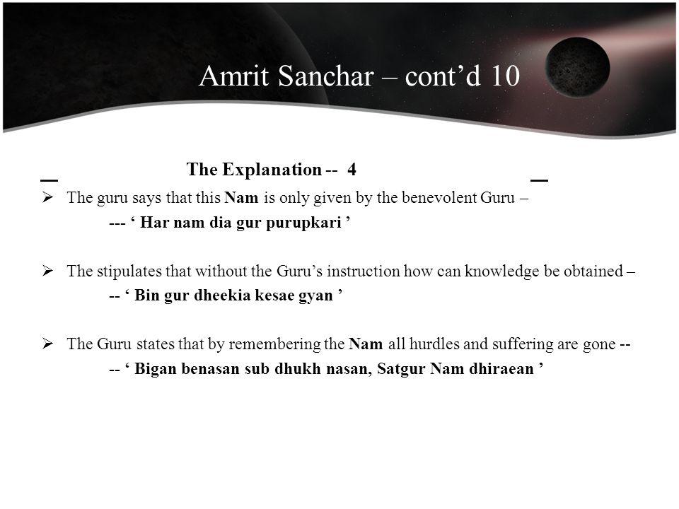Amrit Sanchar – cont'd 10 _ The Explanation -- 4 _