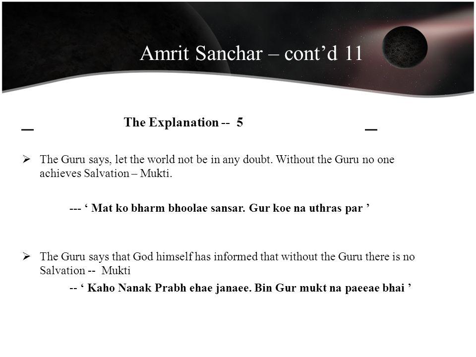 Amrit Sanchar – cont'd 11 _ The Explanation -- 5 _