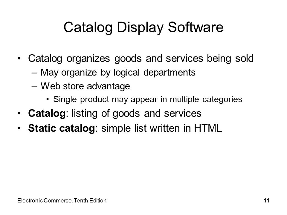 Catalog Display Software