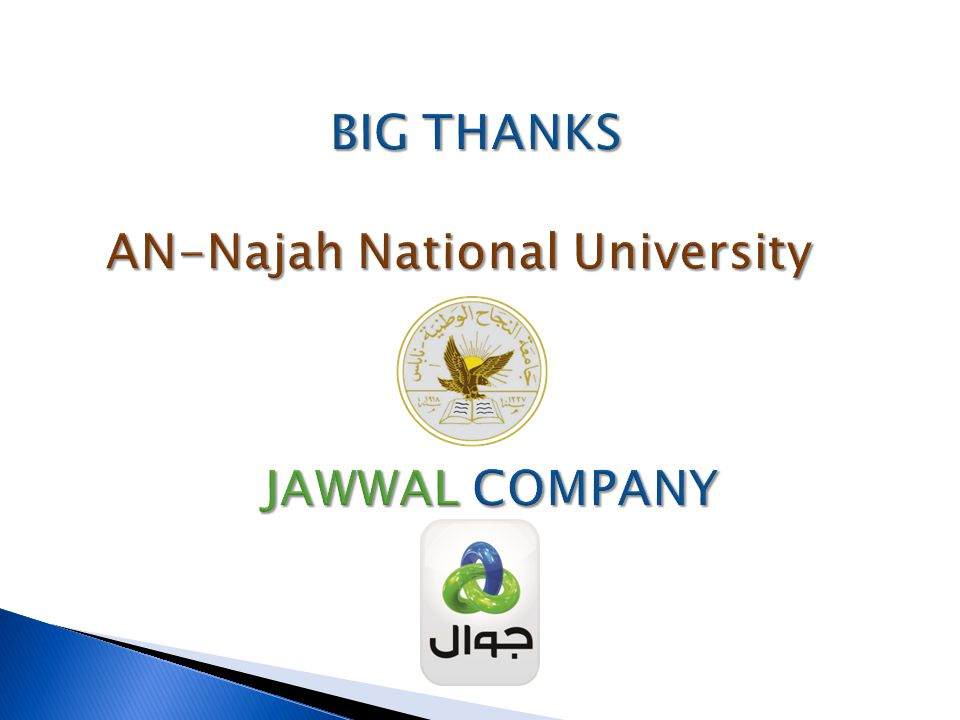 BIG THANKS AN-Najah National University JAWWAL COMPANY
