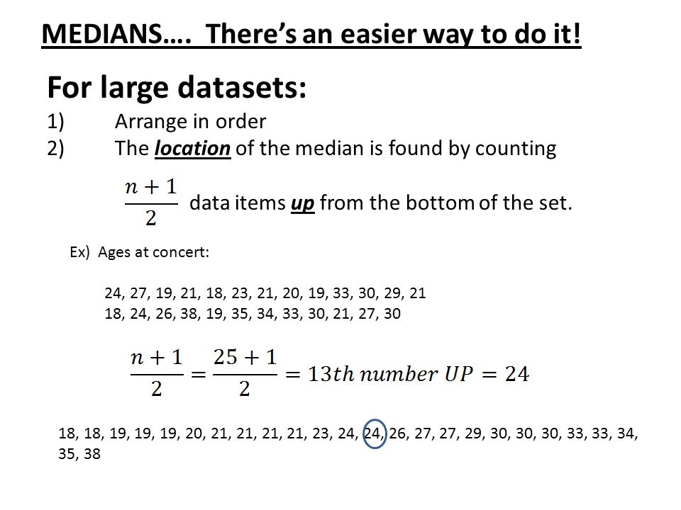 For large datasets: MEDIANS…. There's an easier way to do it!