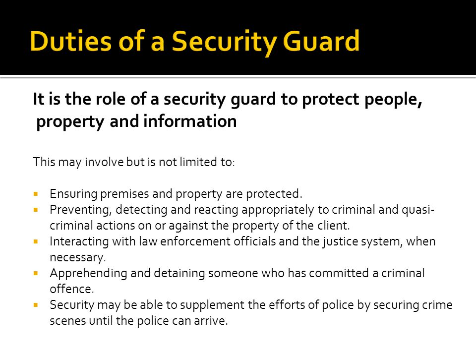 Duties of a Security Guard