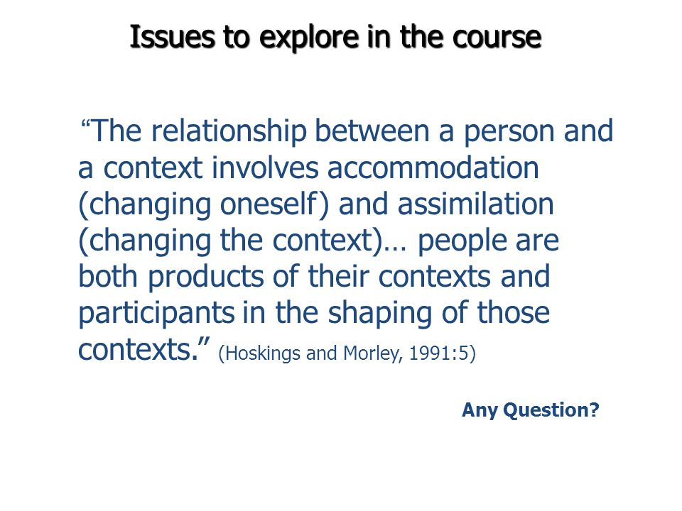 Issues to explore in the course