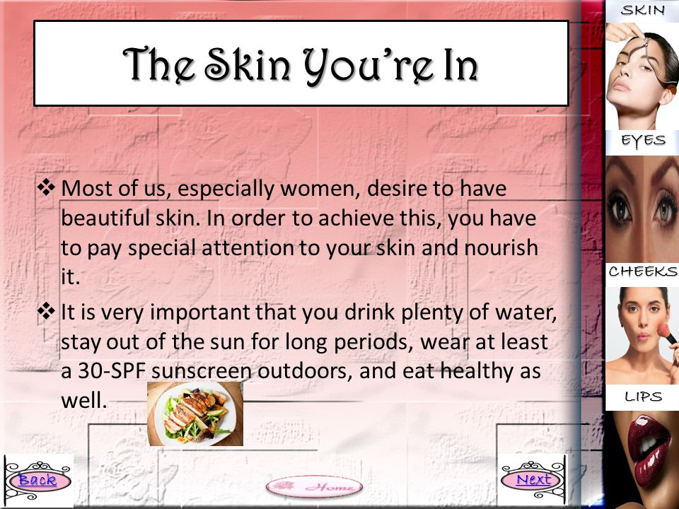 SKIN The Skin You're In. EYES.