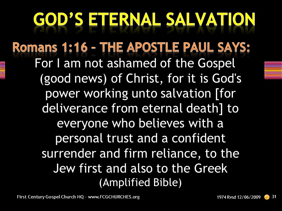 Romans 1:16 – THE APOSTLE PAUL SAYS: