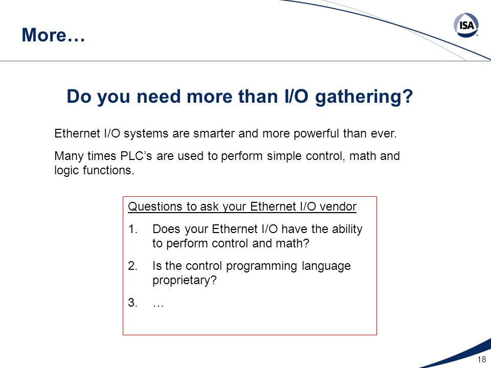 Do you need more than I/O gathering