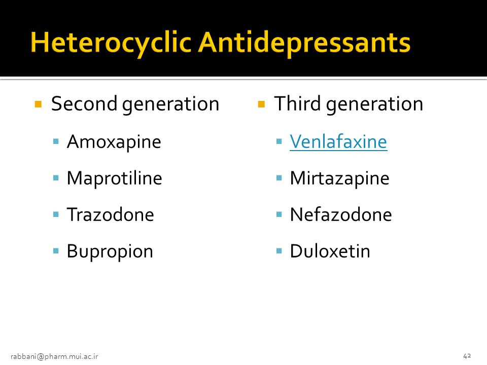 Heterocyclic Antidepressants