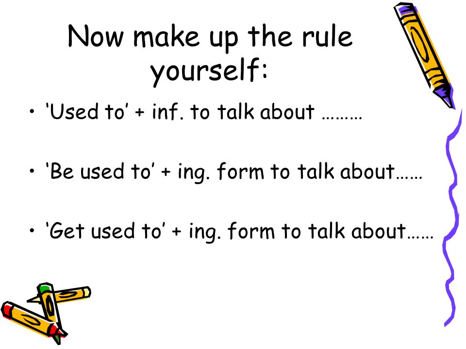Now make up the rule yourself: