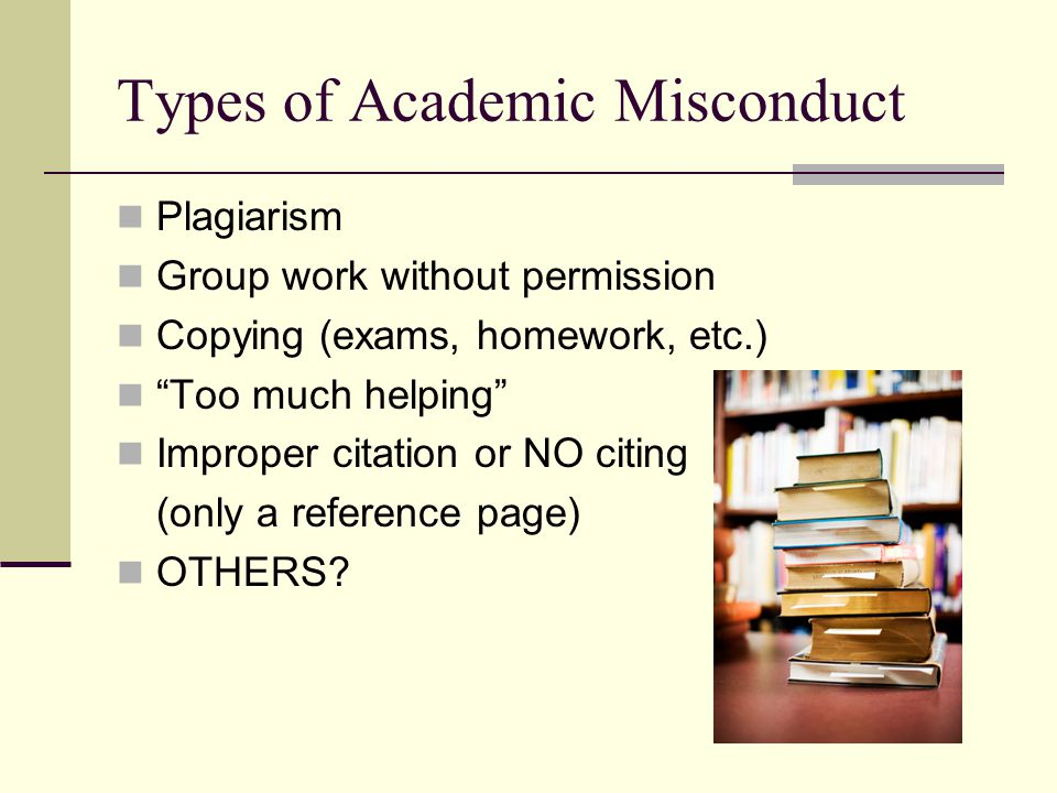 Types of Academic Misconduct