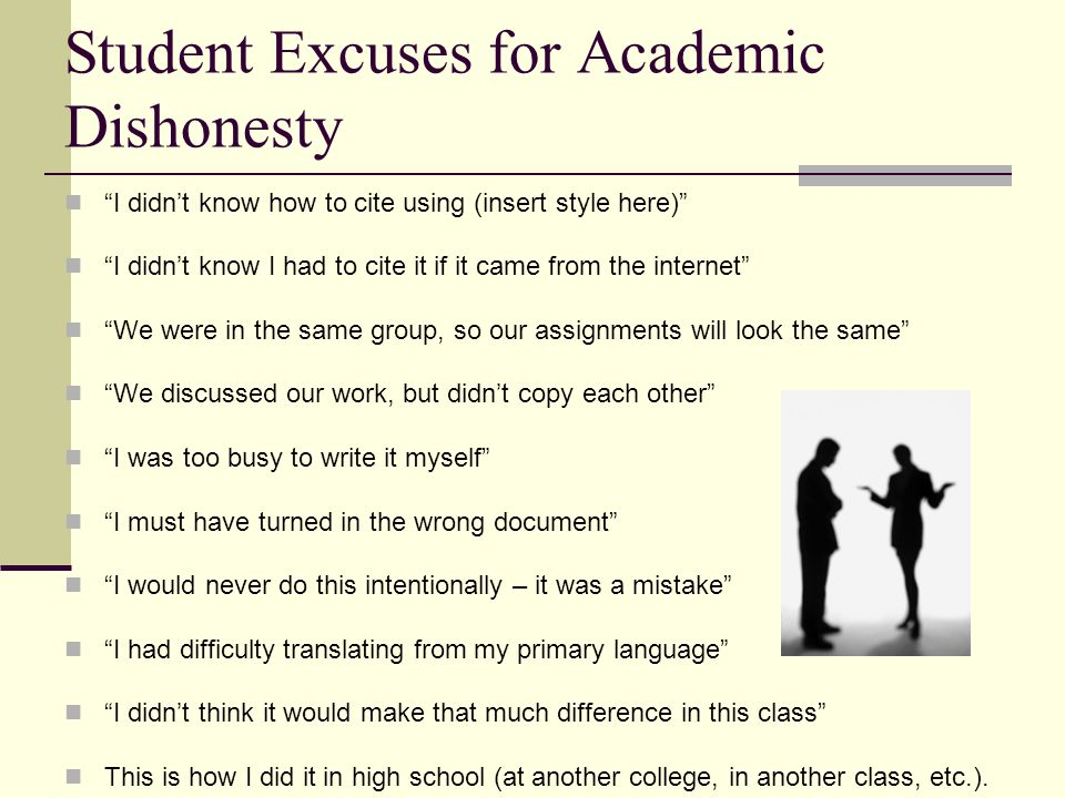 Student Excuses for Academic Dishonesty