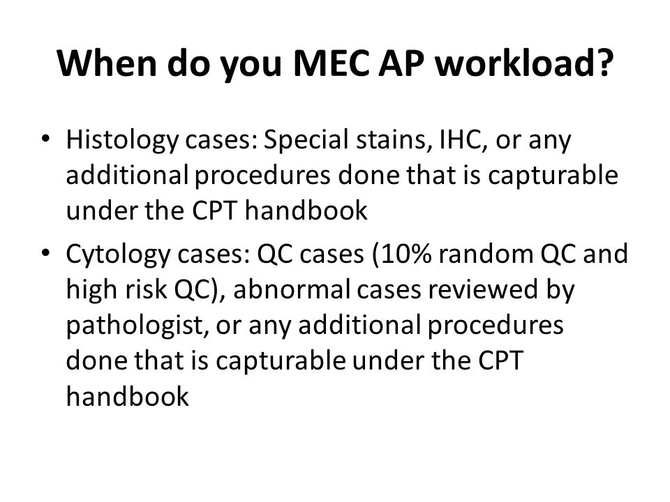 When do you MEC AP workload