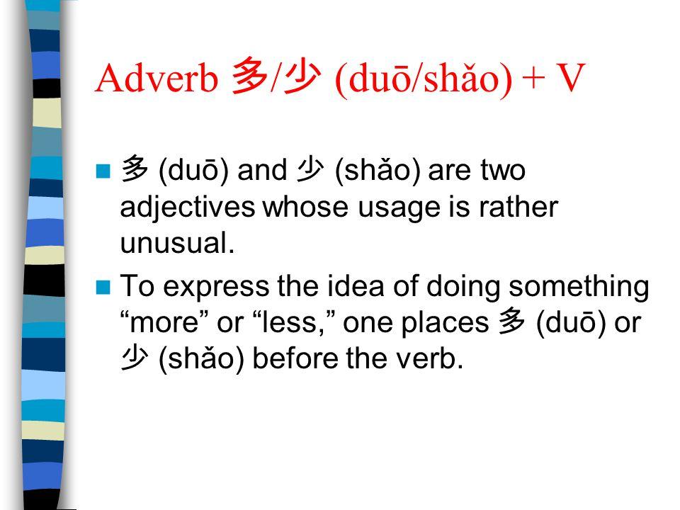 Adverb 多/少 (duō/shǎo) + V