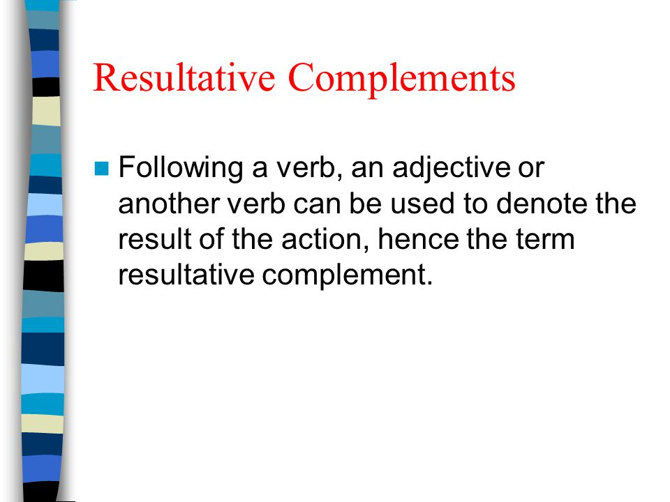 Resultative Complements