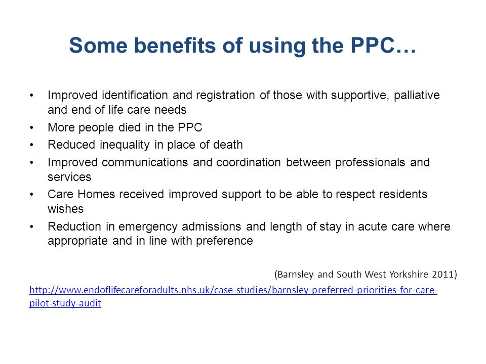 Some benefits of using the PPC…