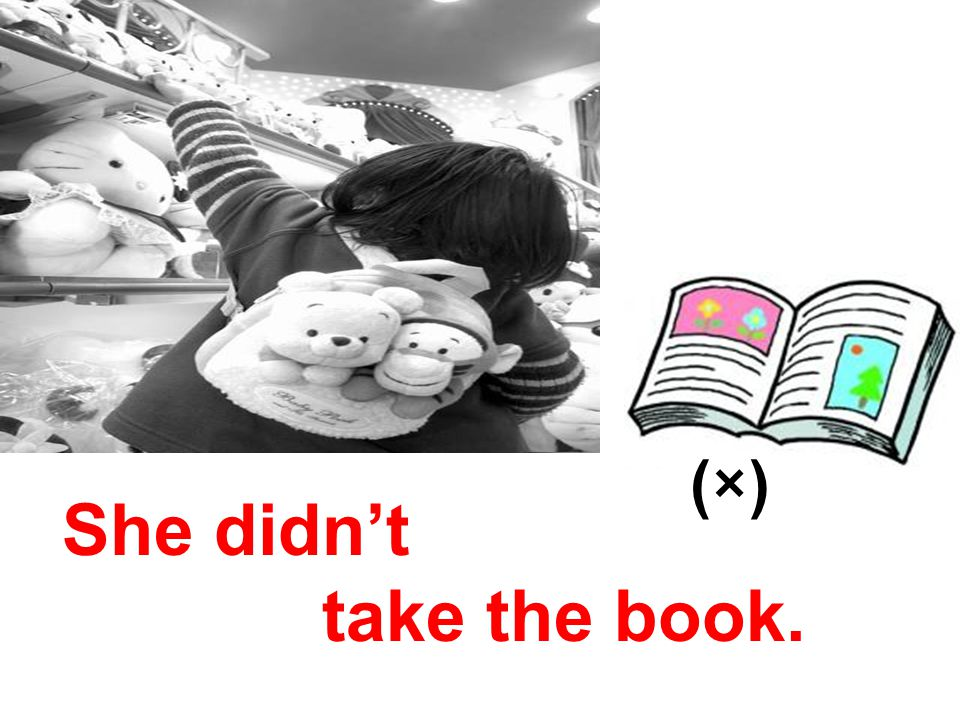 (×) She didn't take the book.