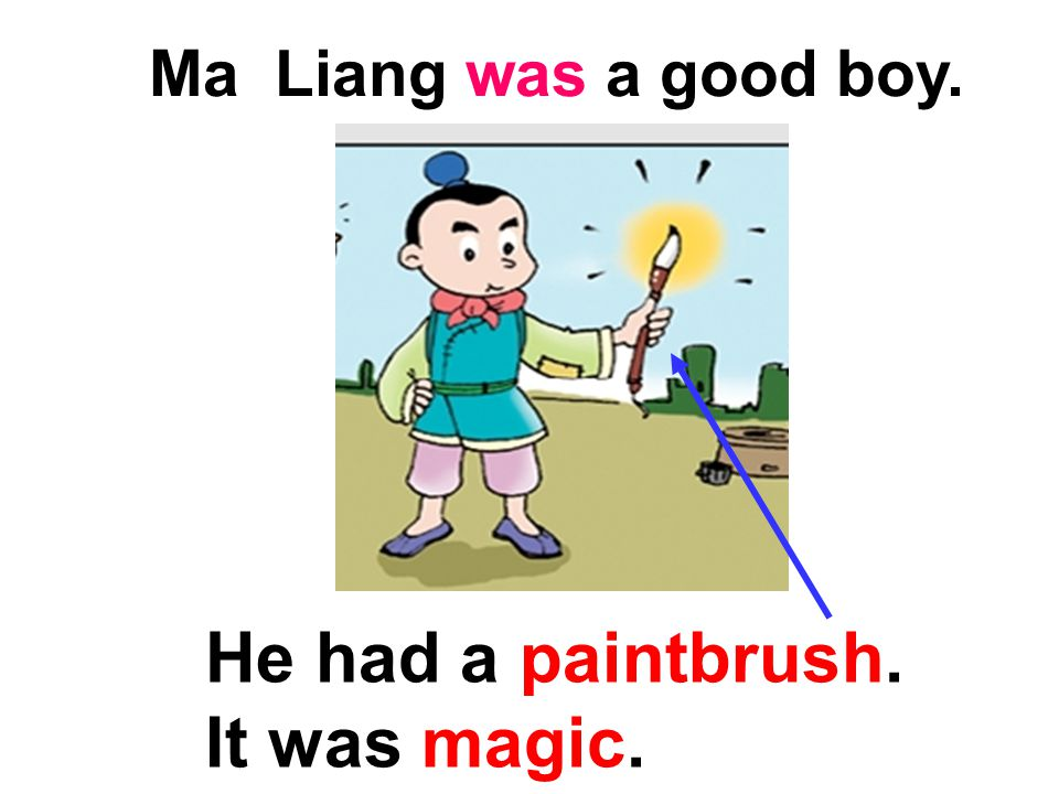 Ma Liang was a good boy. He had a paintbrush. It was magic.