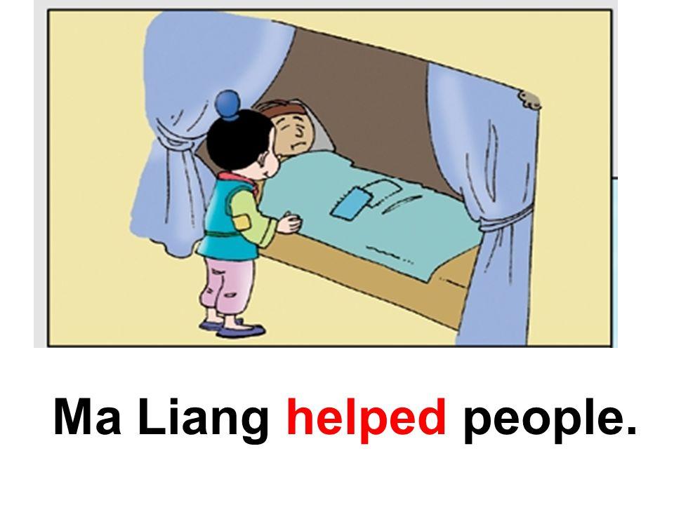 Ma Liang helped people.
