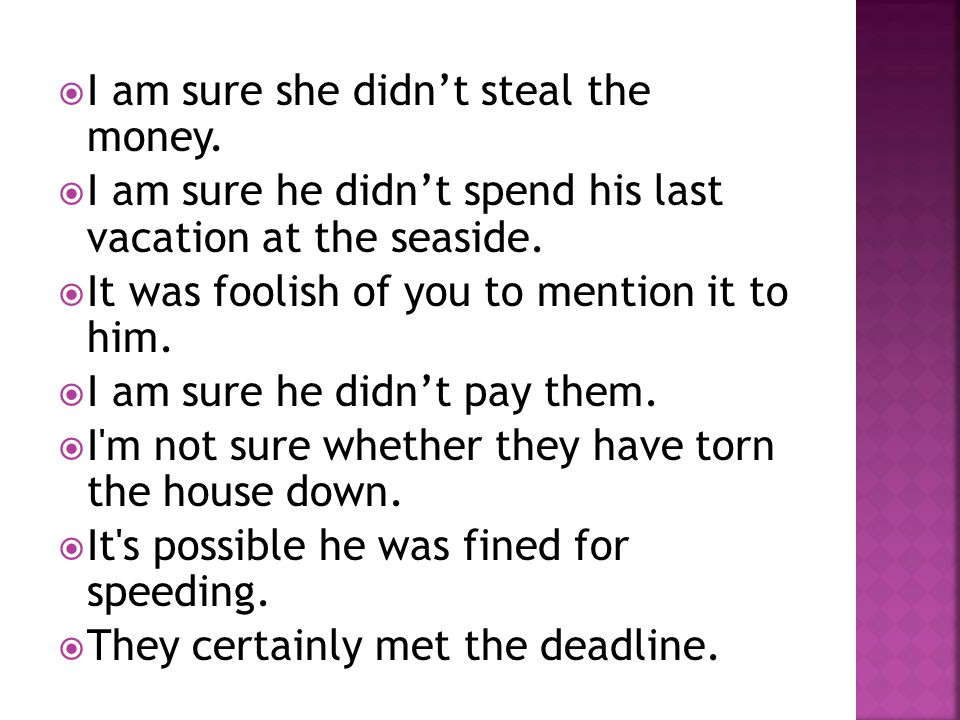 I am sure she didn't steal the money.