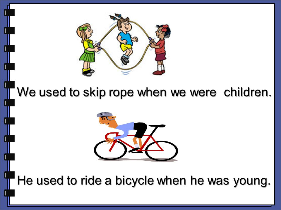 We used to skip rope when we were children.