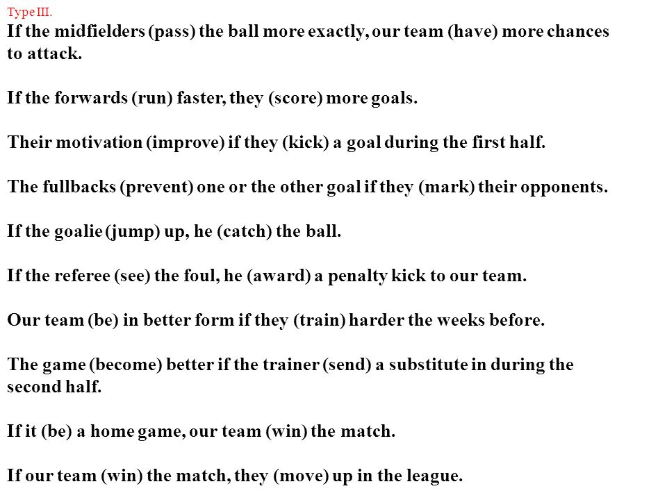 If the forwards (run) faster, they (score) more goals.