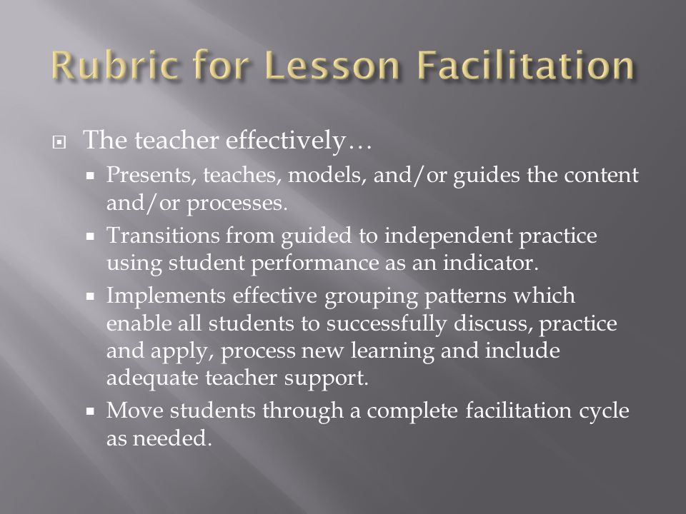 Rubric for Lesson Facilitation