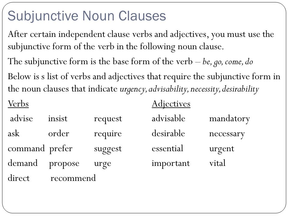 Subjunctive Noun Clauses