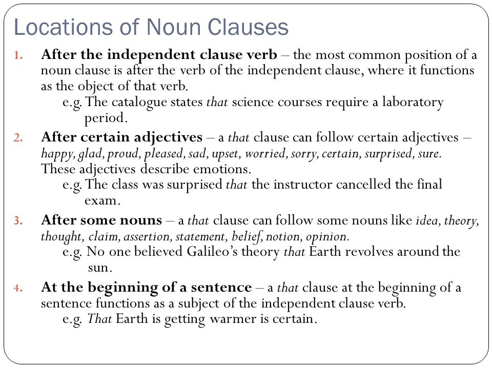 Locations of Noun Clauses