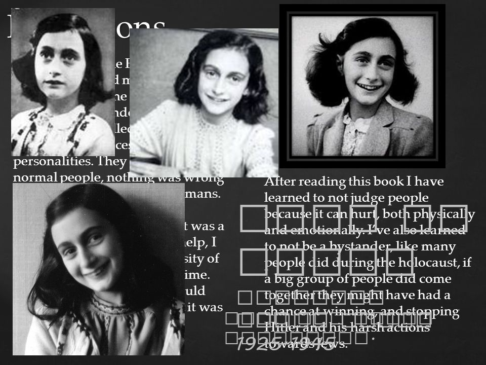 Rest in Peace Reflections Annelies Marie Frank 1925-1945
