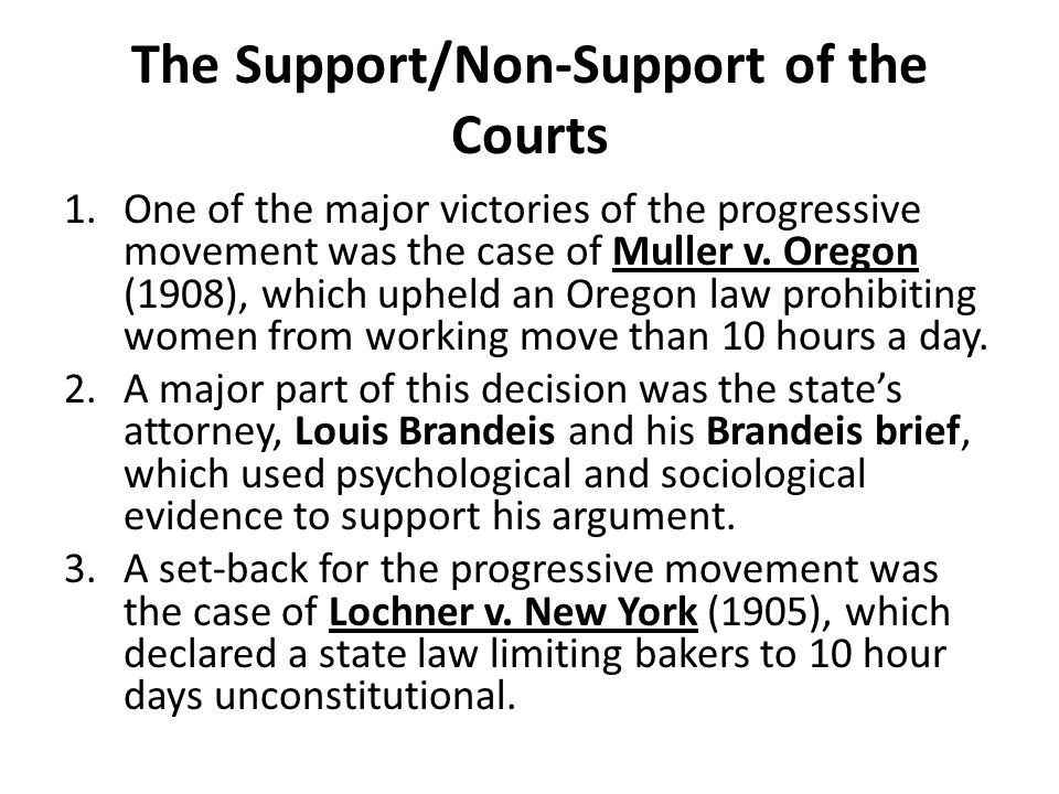 The Support/Non-Support of the Courts