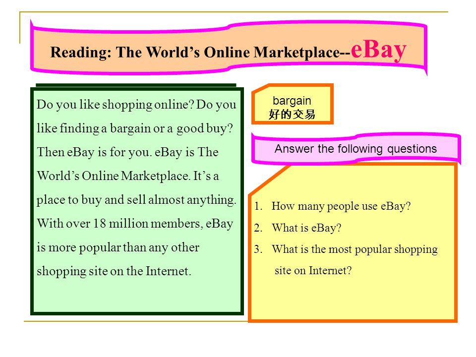 Reading: The World's Online Marketplace--eBay
