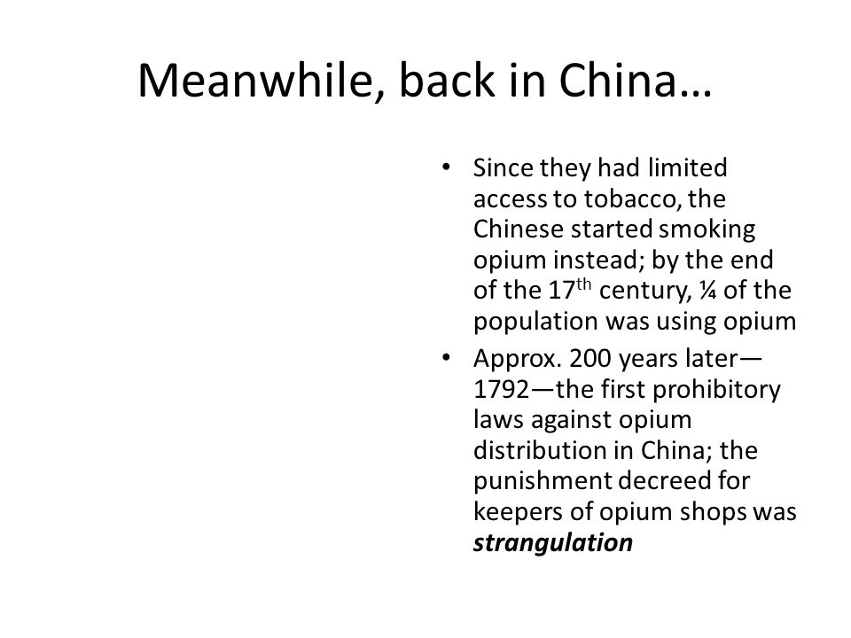 Meanwhile, back in China…