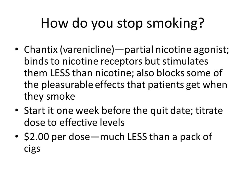 How do you stop smoking