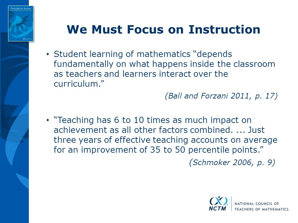 We Must Focus on Instruction