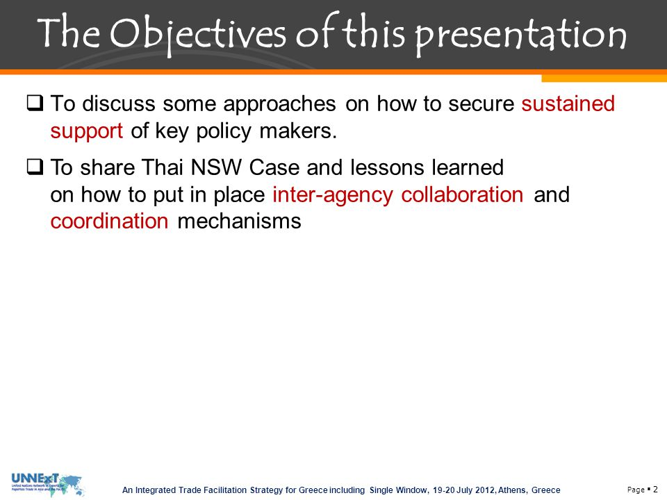 The Objectives of this presentation