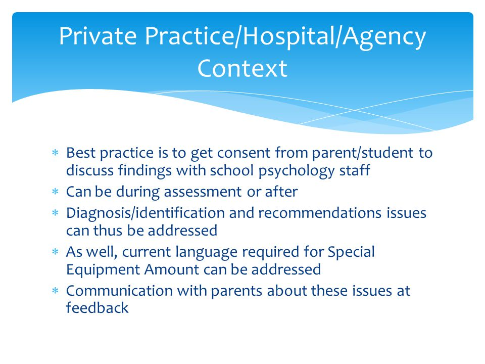 Private Practice/Hospital/Agency Context