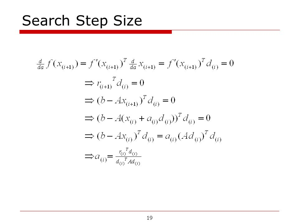 Search Step Size