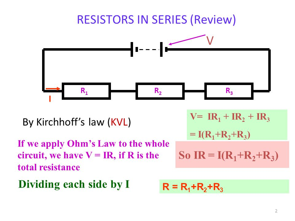 RESISTORS IN SERIES (Review)
