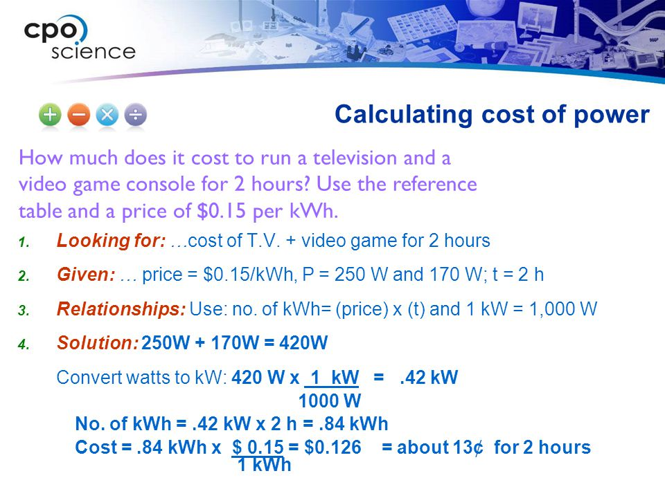 Calculating cost of power
