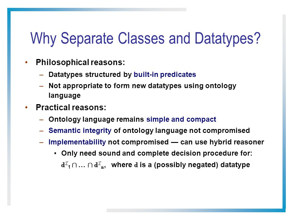 Why Separate Classes and Datatypes