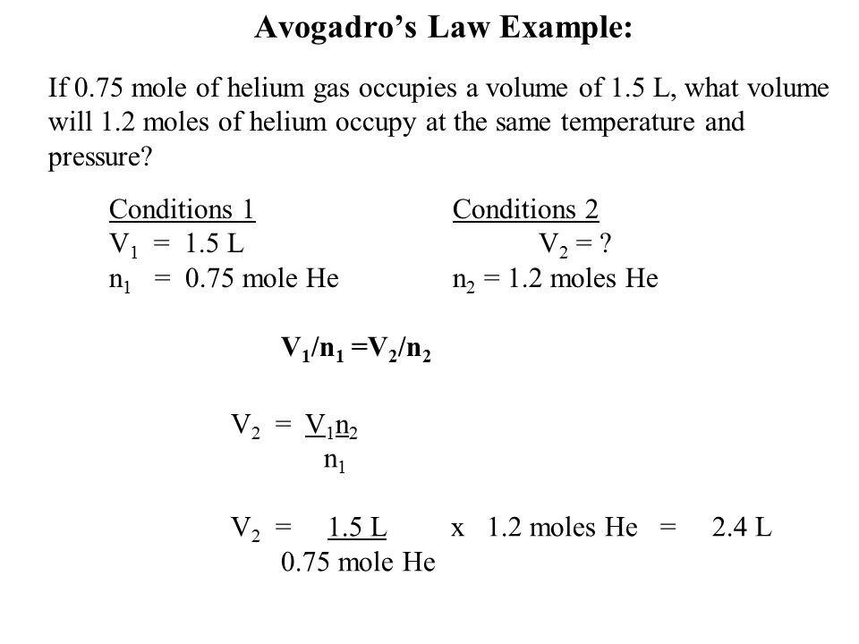 Avogadro's Law Example: