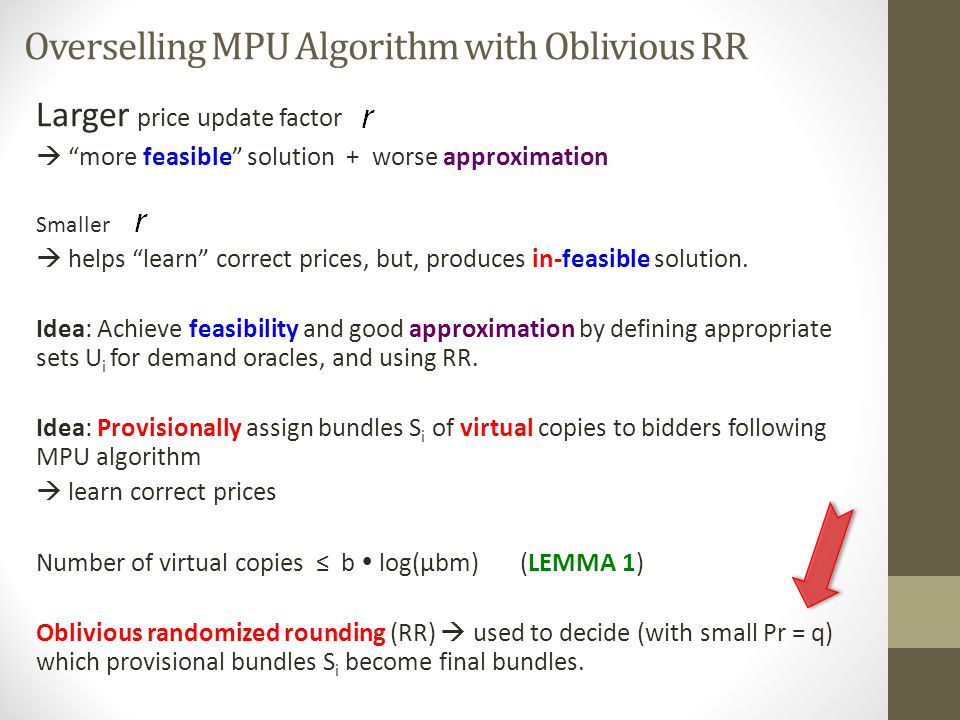 Overselling MPU Algorithm with Oblivious RR