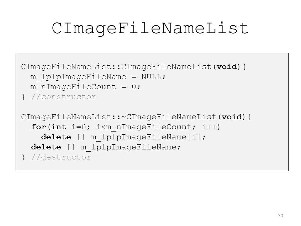 CImageFileNameList CImageFileNameList::CImageFileNameList(void){